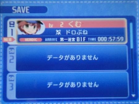 f:id:kumu:20100411045842j:image