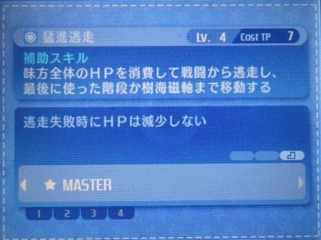 f:id:kumu:20100412164657j:image