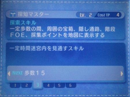 f:id:kumu:20100412164730j:image
