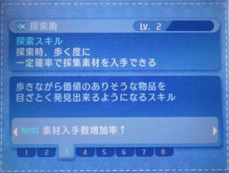 f:id:kumu:20100412164753j:image
