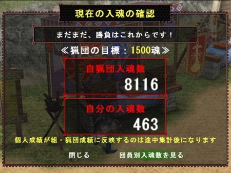 f:id:kumu:20100525084025j:image