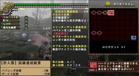 f:id:kumu:20100525084026j:image
