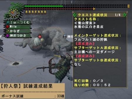 f:id:kumu:20100526092634j:image