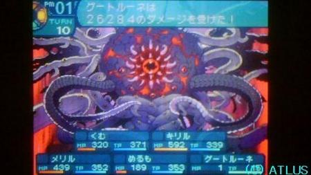 f:id:kumu:20100629172204j:image