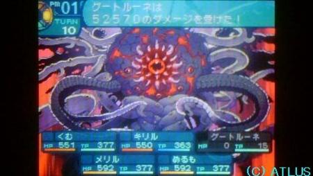 f:id:kumu:20100629185728j:image