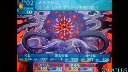 f:id:kumu:20100629191306j:image
