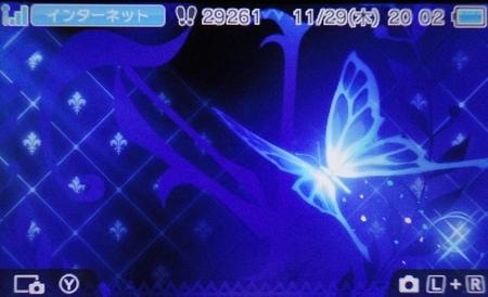 f:id:kumu:20100808025414j:image