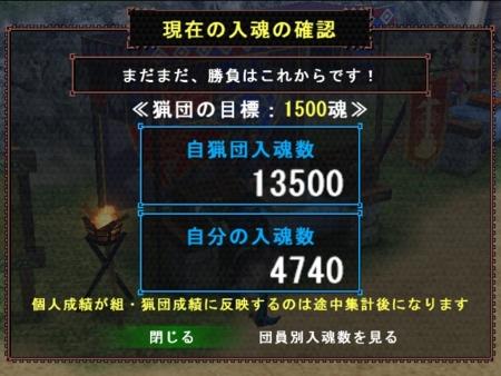 20100914074047