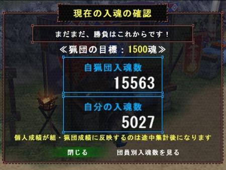 20100915084829