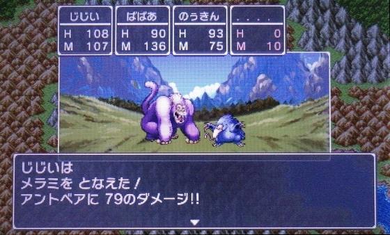 f:id:kumu:20100921021743j:image