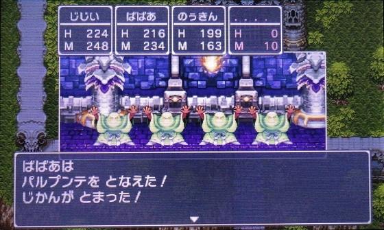 f:id:kumu:20101006085528j:image