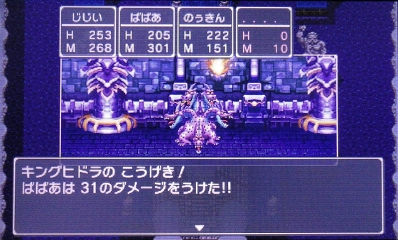 f:id:kumu:20101012073342j:image