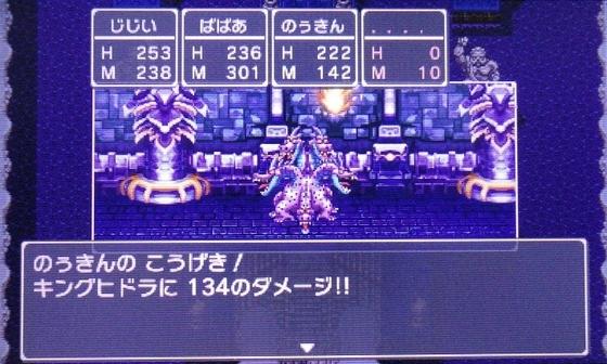 f:id:kumu:20101012073705j:image