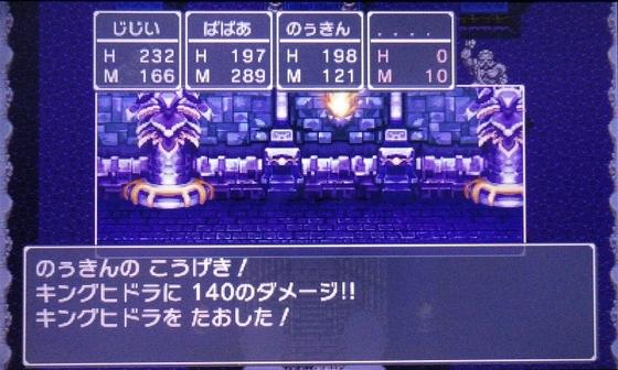 f:id:kumu:20101012074144j:image