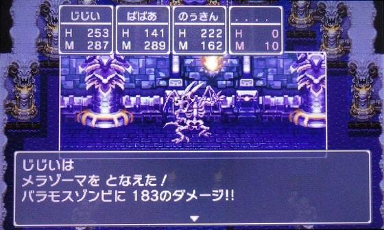 f:id:kumu:20101012080437j:image