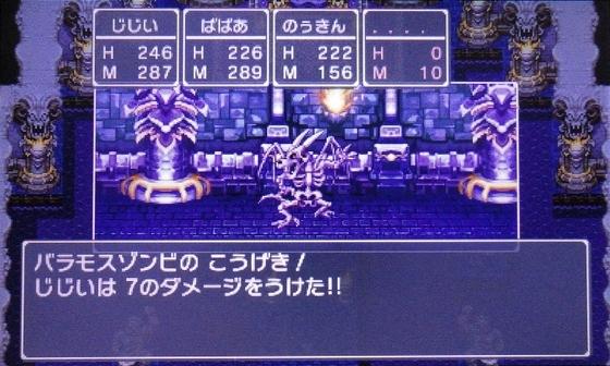 f:id:kumu:20101012080456j:image