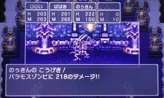 f:id:kumu:20101012080604j:image