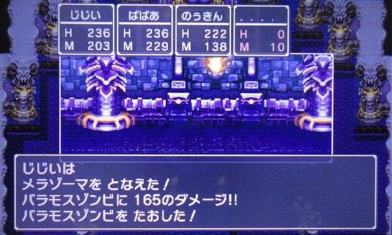 f:id:kumu:20101012080724j:image