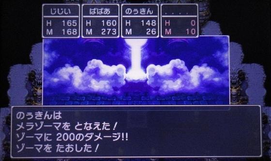 f:id:kumu:20101012082043j:image