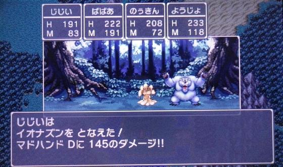 f:id:kumu:20101017112044j:image