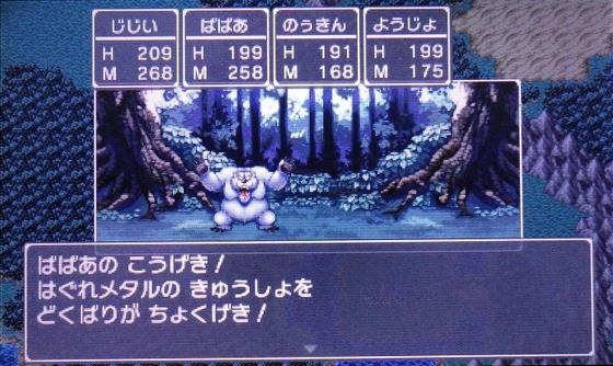 f:id:kumu:20101017113158j:image