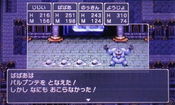 f:id:kumu:20101019022455j:image