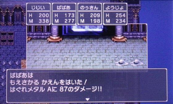 f:id:kumu:20101019154203j:image