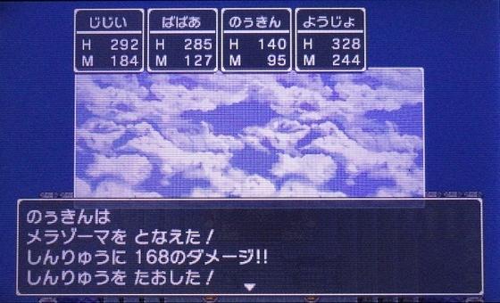 f:id:kumu:20101021072354j:image