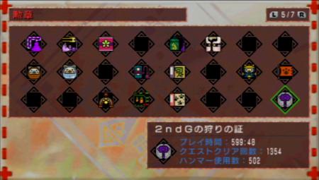f:id:kumu:20110125090302j:image