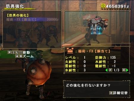 f:id:kumu:20110202100915j:image