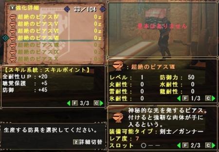 f:id:kumu:20110202113123j:image