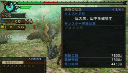 f:id:kumu:20110225172101j:image