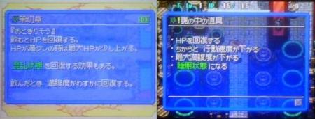 f:id:kumu:20110304230123j:image