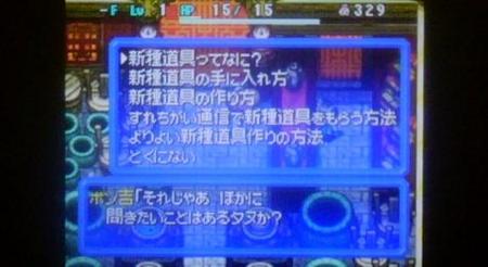 f:id:kumu:20110304230506j:image