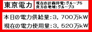 20110319200208