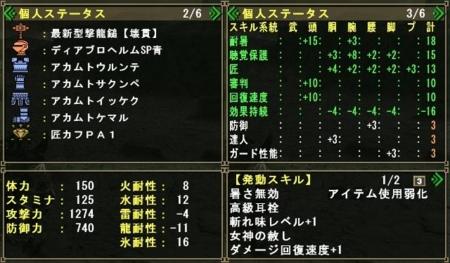 f:id:kumu:20110525174221j:image