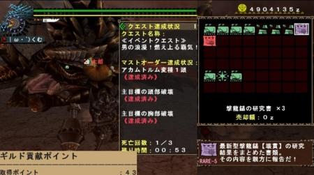 f:id:kumu:20110525174222j:image