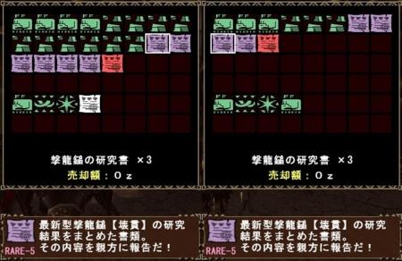 f:id:kumu:20110525202221j:image