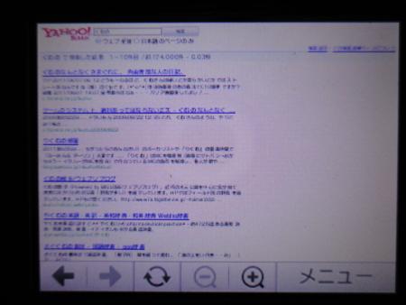 f:id:kumu:20110607173726j:image