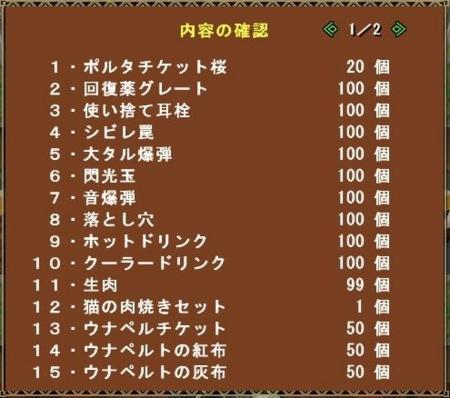 f:id:kumu:20110907201427j:image