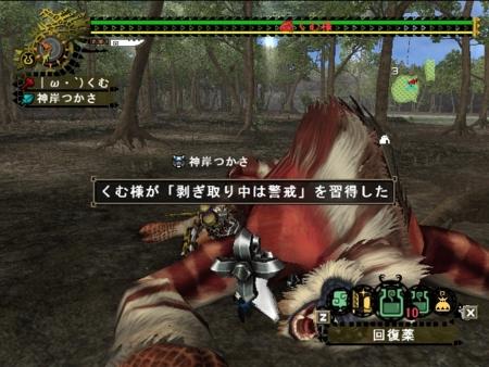 f:id:kumu:20110930103638j:image