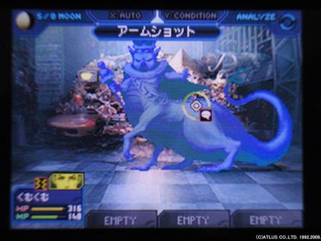 f:id:kumu:20111008080114j:image