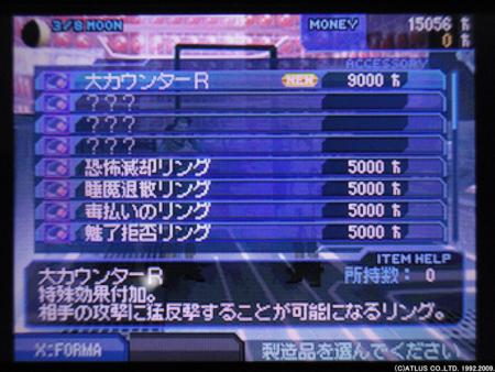 f:id:kumu:20111008080731j:image