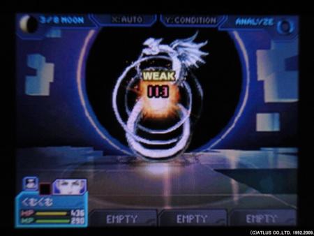 f:id:kumu:20111009111028j:image