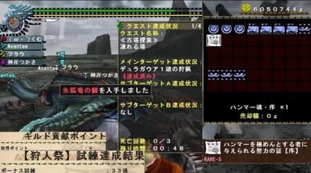 f:id:kumu:20111015190158j:image