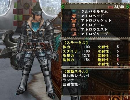 f:id:kumu:20111129184615j:image