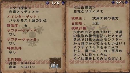 f:id:kumu:20111204174641j:image