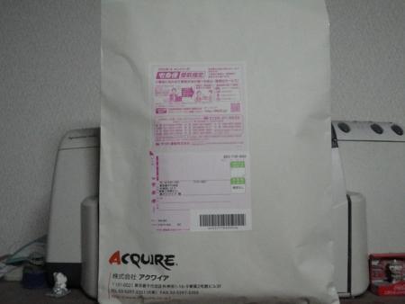 f:id:kumu:20111206164943j:image