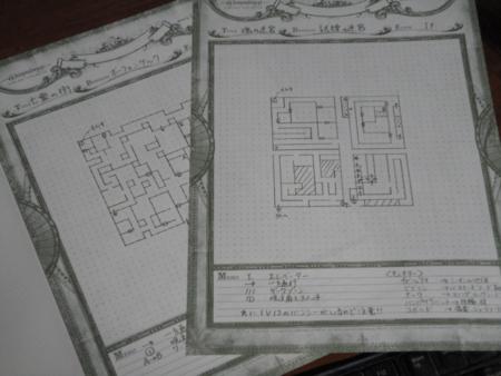 f:id:kumu:20111206182051j:image