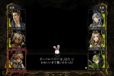 f:id:kumu:20111221065019j:image